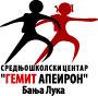 logo_sirilica