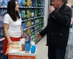 Fructa trade Kozarac 15.03.2018.